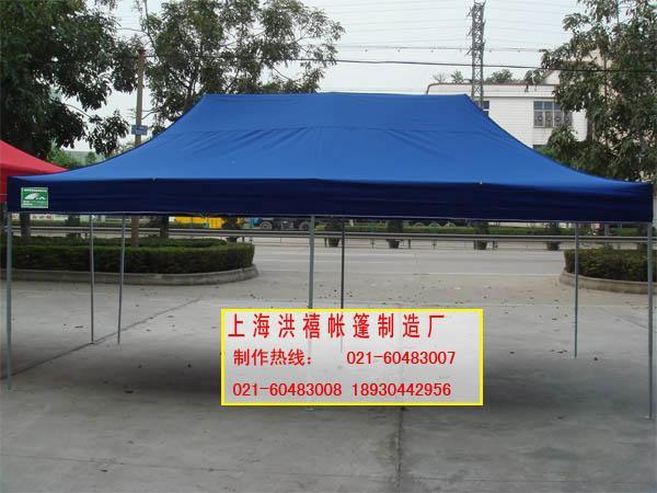 供应上海帐篷上海帐篷价格上海帐篷促销上海帐篷制作 上海帐篷活动雨篷推拉雨棚加工 上海奉贤帐篷活动雨篷推拉雨棚加工