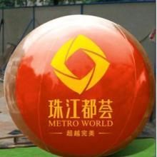 供应升空气球双层落地球球中球广告球批发