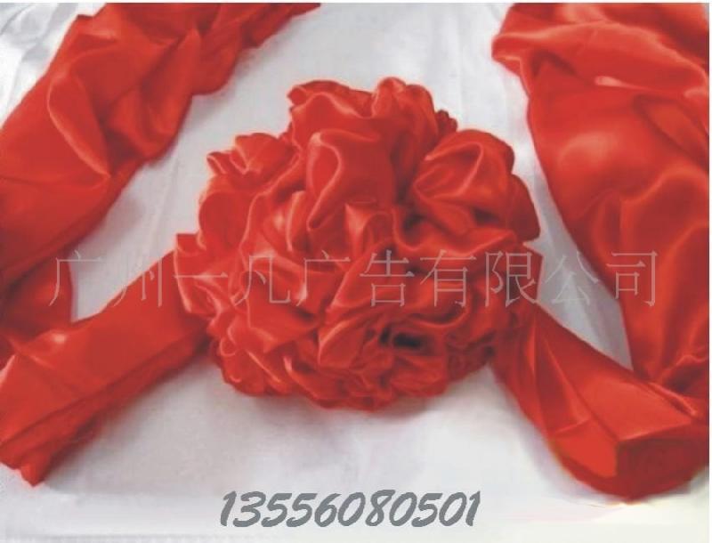 供应大红花剪彩红花球红绸布剪彩带