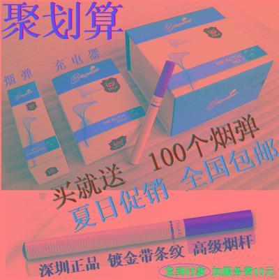 过敏性鼻炎_过敏性鼻炎供货商_祖传奇效鼻炎