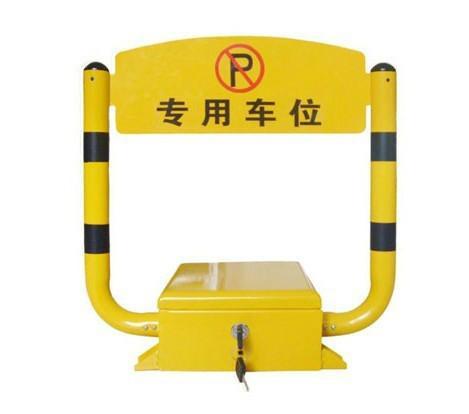 供应兰州车位锁供应商图片