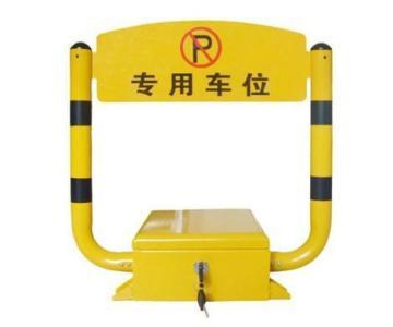 供应兰州车位锁生产厂家,兰州车位锁价格图片