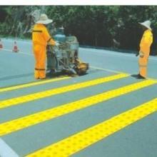 供应公路车位划线标准,公路车位划线施工批发