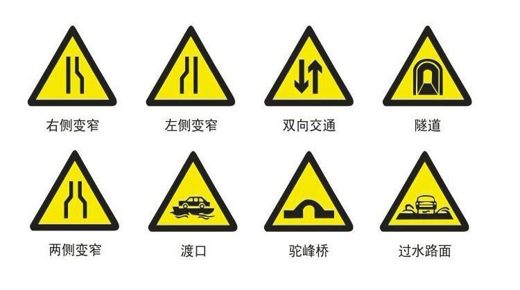 供应兰州交通标志牌生产厂家图片
