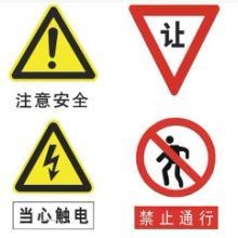 供应甘肃兰州交通标志牌