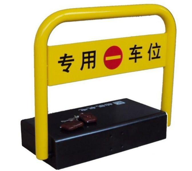 供应甘肃兰州车位锁供应商图片