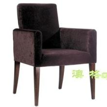 供应扶手餐椅