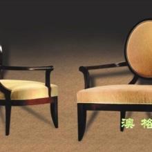 供应休闲扶手餐椅
