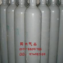 杭州氮气高纯氮气钢瓶食品级co2纯氩高纯氩气40升10升医用瓶图片