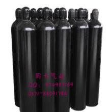供应高纯氮气做实验氮气包装保护氮气40升氮气钢瓶纯氩40升医用氧图片