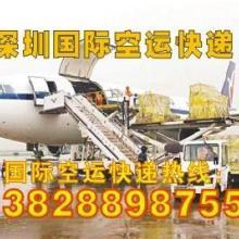 供应广东省国际空运快递公司-深圳到澳大利亚、新西兰航空货运公司图片