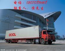 供应青岛集装箱车队散货运输