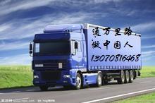 供应青岛集装箱车队集装箱整装散货