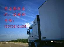 供应青岛集装箱车队整装散货运输