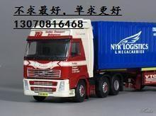 供应青岛港集装箱车队整装散货运输