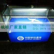 供应天津手机柜