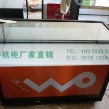 供应哈尔滨手机柜
