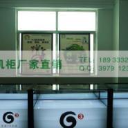 中国移动G3手机柜台图片