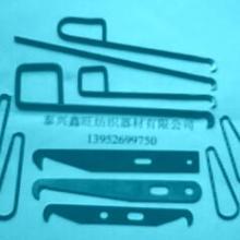 供应纺织器材