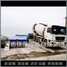 专业制造河北商砼公司用混凝土砂石分离机图片