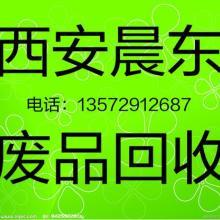 供应西安晨东废旧电缆回收公司,西安电缆回收图片