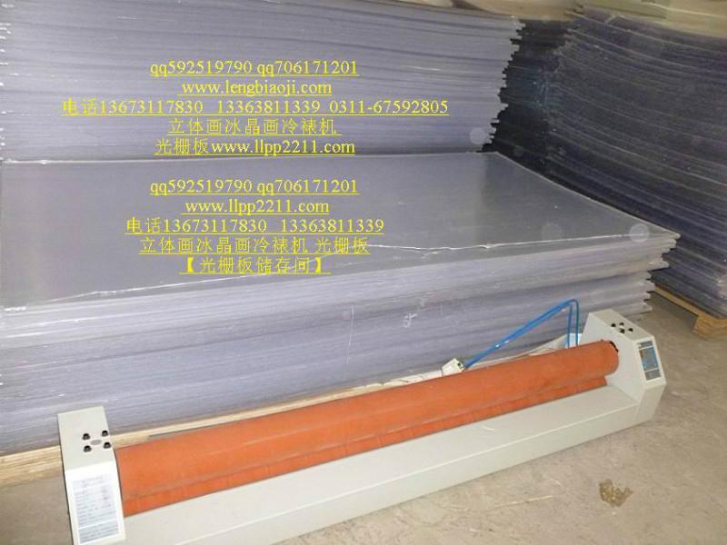 供应沧州光栅板10线光栅板20线光栅板 鹤岗3D立体画软件 鹤岗4D立体画光栅板