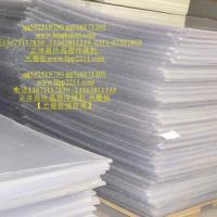 阳泉光栅板10线光栅板20线光栅板