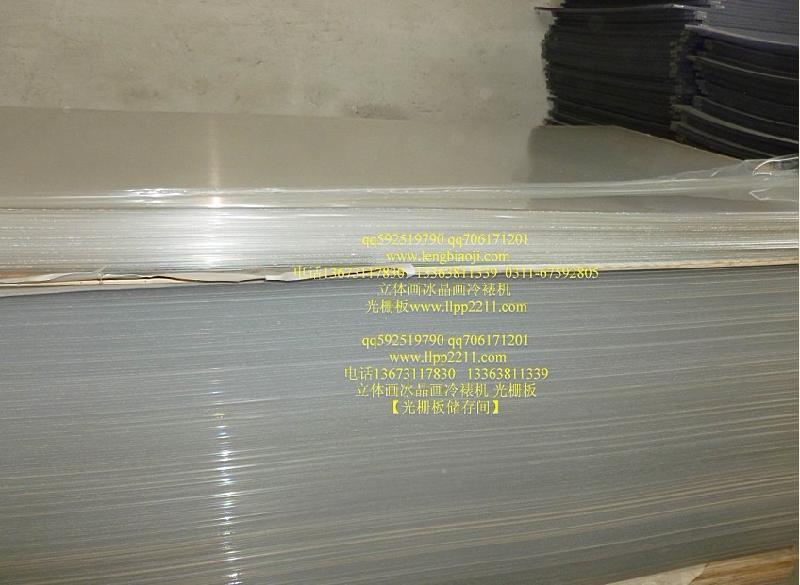 供应石家庄立体柱镜光栅板立体装饰画 石家庄3D立体画光栅板软件