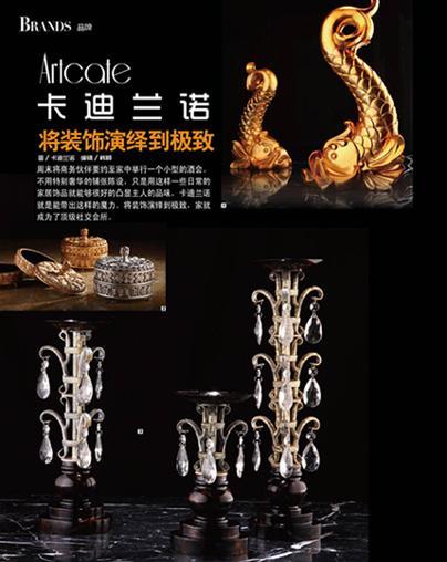 上海市艾雅迪家具饰品有限公司