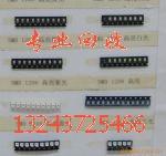 贴片LED发光二极管图片