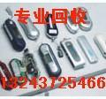 回收MP3(13243725466)