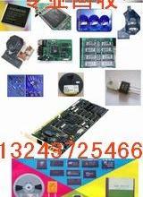 回收工厂库存电子料13243725466