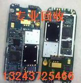 收购手机显示屏13243725466