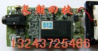 收购旧MP3(13243725466)