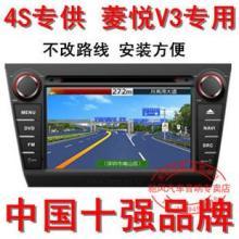 供应正品车行键12款新菱悦V3导航dvd导航一体机批发