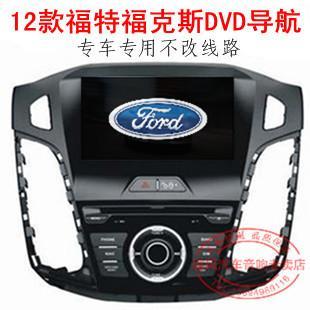 福特新福克斯cd 福特福克斯cd接线图 新福克斯车载cd改家用图片