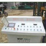 供应电控系统