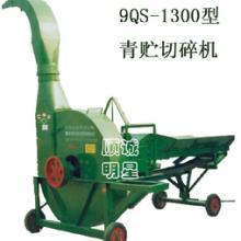 供应天津铡草机
