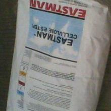 供应醋酸丁酸纤维素批发,醋酸丁酸纤维素批发,醋酸丁酸纤维素价格