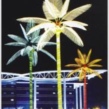 供应中山LED椰树灯LED棕榈树LED仿真树厂家价格