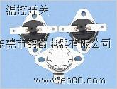 供应手动复位温度开关手动复位温控器温控保护器过热保护器推荐刘会军