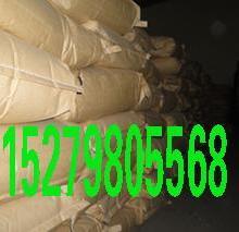 供应贵州塑料防雾剂