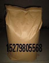 供应防雾剂价格