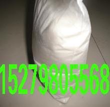 供应海南塑料防雾剂