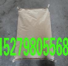 供应广州紫外线吸收剂