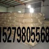 供应海南塑料薄膜抗静电剂