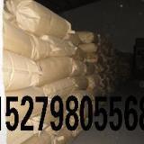 供应福建塑料防雾剂