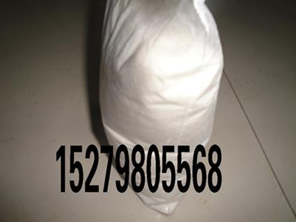 供应珠三角塑料抗静电剂