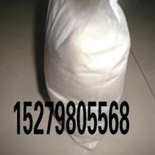 供应山东塑料防雾剂