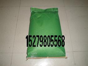 供应新疆抗静电剂,抗静电剂价格,抗静电剂厂家